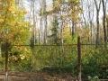 Земельный участок в КИЗ «Ватутинки»